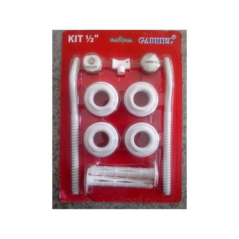 Комплект для радиатора 1/2″ х 1″(11пр)