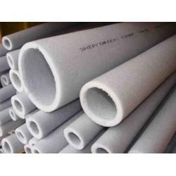 Теплоизоляция для трубопроводов 50мм (трубка 2м)
