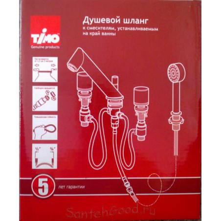 Душевой шланг для джакузи 1,5 м - 2,0 м (1/2″ вн. резьба - 3/8″ наружн. резьба) TIMO SH105