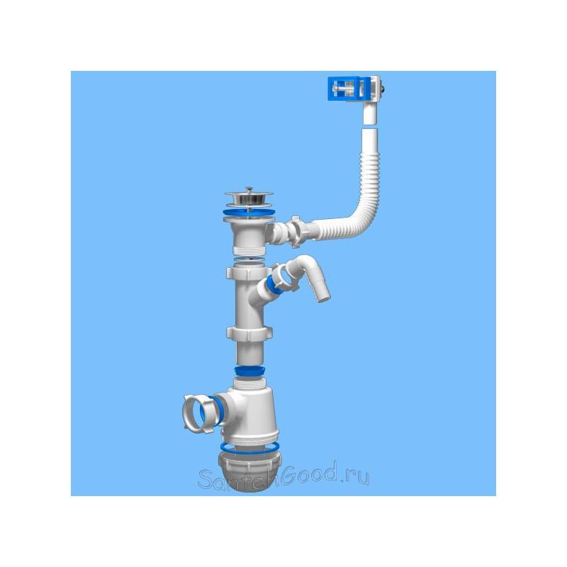 Сифон пластиковый Ани Грот 1 1/2″ *40 с отводом для стиральной машины с переливом A1040C