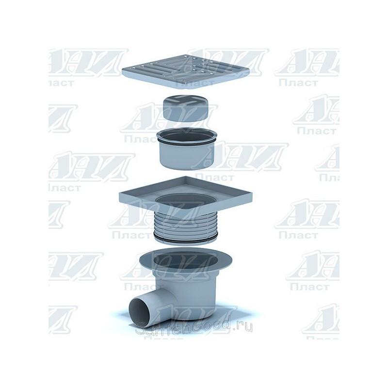 Трап горизонтальный регулируемый, с выпуском 50 мм, металлическая решетка 15x15 см (сухой) TQ5612