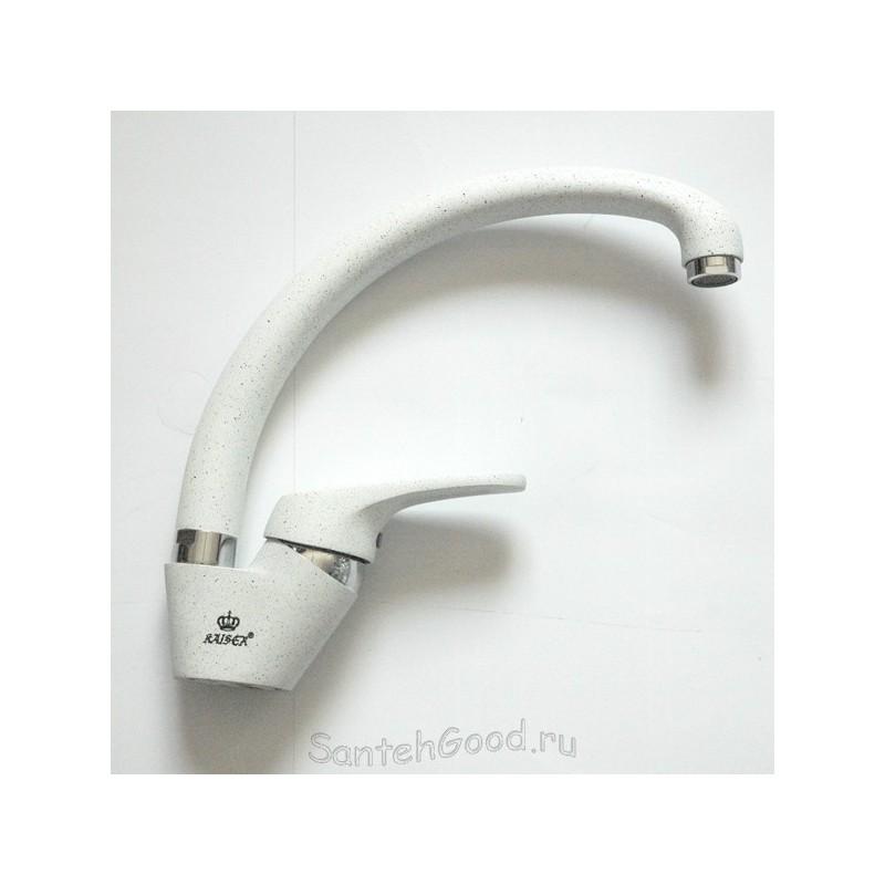 Смеситель для кухни однорычажный KAISER COUNTY 55244-4 белый гранит