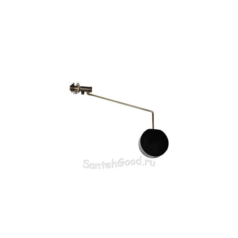 Клапан впускной для бачка унитаза боковой латунный (черный поплавок)