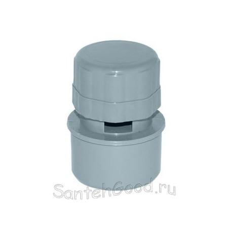 Аэратор канализационный ПВХ d-50 (воздушный клапан)