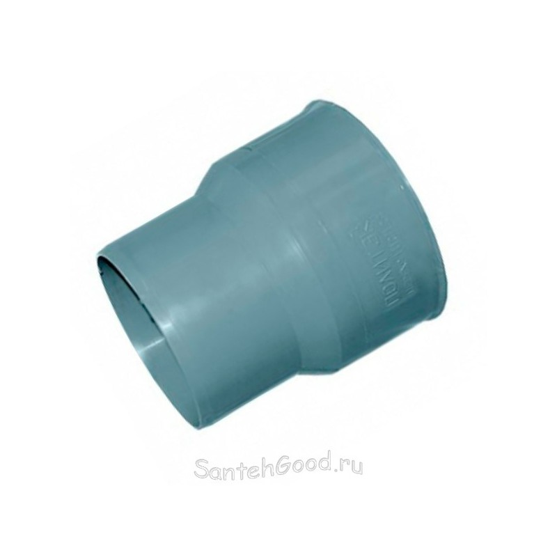 Переход ПВХ на чугун с пластика канализационный (тапер) d-50/75 без манжеты