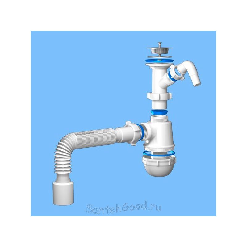 Сифон пластиковый для мойки Ани Грот 1 1/2″ *40 с отводом для стиральной машины с гибкой трубой 40 *50 A2010