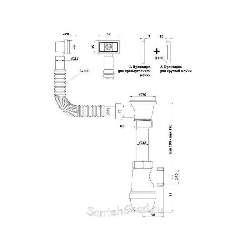 Сифон пластиковый для раковины (мойки) Ани с переливом C0150-1