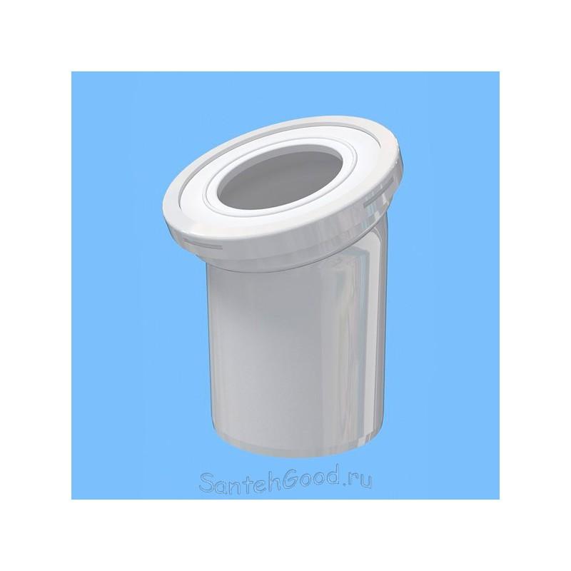 Труба фановая для унитаза пластиковая Ани Пласт 110 *22,5 градусов W2220