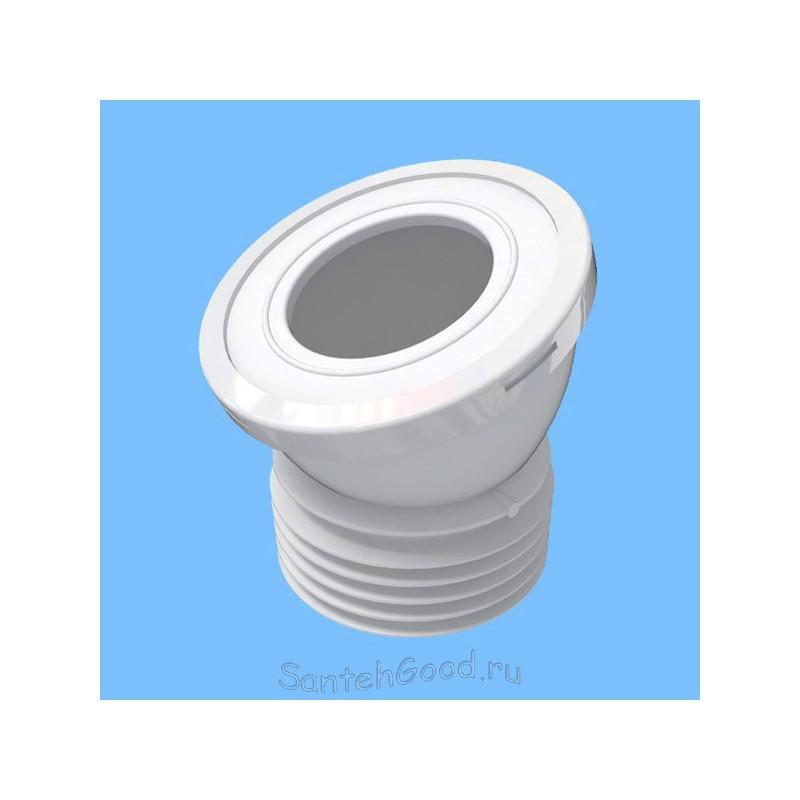 Труба фановая для унитаза пластиковая Ани Пласт 110 *22,5 градусов короткая W2228