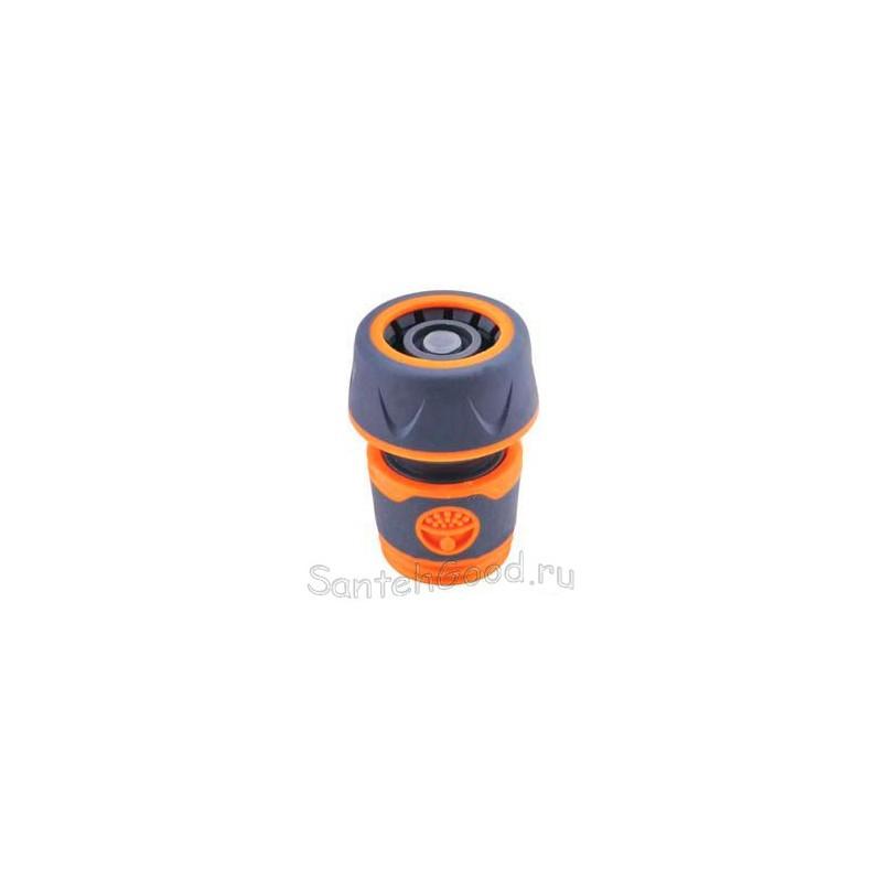 Коннектор с аквастопом универсальный 3/4″ для полива, мягкий пластик
