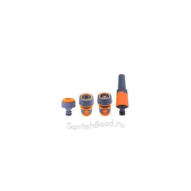 Набор поливочный (форсунка, коннектор 3/4″, коннектор аквастоп 3/4″, штуцер)