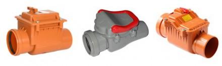 Обратные клапаны для канализации